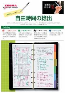 ゼブラ 多機能ペン 4色+シャープ クリップオンマルチ 緑 10本 B-B4SA1-G