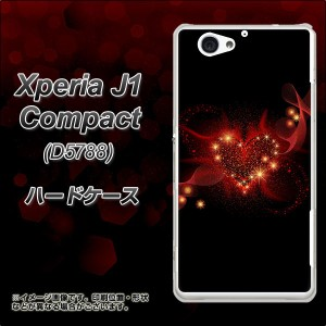 Xperia J1 Compact ハードケース / カバー【382 ハートの創生 素材クリア】(エクスペリア J1 Compact/D5788用)