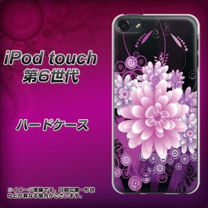 iPod touch 6 第6世代 ハードケース / カバー【564 3Dフラワー 素材クリア】(iPod touch6/IPODTOUCH6用)