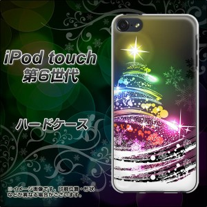 iPod touch 6 第6世代 ハードケース / カバー【722 レインボークリスマス 素材クリア】(iPod touch6/IPODTOUCH6用)