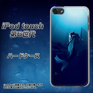 iPod touch 6 第6世代 ハードケース / カバー【725 光のマーメイド 素材クリア】(iPod touch6/IPODTOUCH6用)