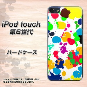 iPod touch 6 第6世代 ハードケース / カバー【1329 ペイントドット ランダム 素材クリア】(iPod touch6/IPODTOUCH6用)
