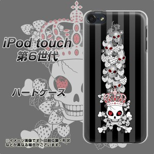 iPod touch 6 第6世代 ハードケース / カバー【AG802 苺骸骨王冠蔦(黒) 素材クリア】(iPod touch6/IPODTOUCH6用)
