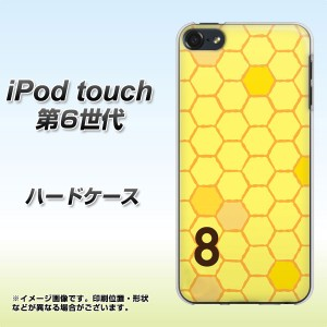 iPod touch 6 第6世代 ハードケース / カバー【IB913 はちの巣 素材クリア】(iPod touch6/IPODTOUCH6用)