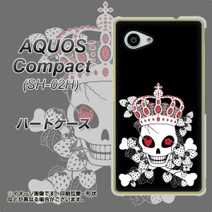 AQUOS Compact SH-02H ハードケース / カバー【AG801 苺骸骨王冠(黒) 素材クリア】(アクオスコンパクト SH-02H/SH02H用)