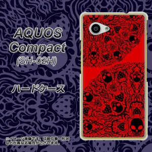 AQUOS Compact SH-02H ハードケース / カバー【AG835 苺骸骨曼荼羅(赤) 素材クリア】(アクオスコンパクト SH-02H/SH02H用)