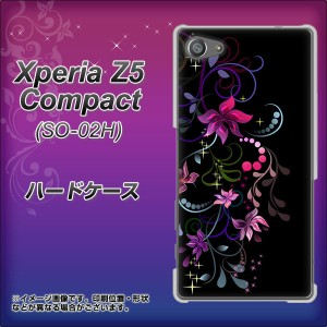 Xperia Z5 Compact SO-02H ハードケース / カバー【263 闇に浮かぶ華 素材クリア】(エクスペリアZ5コンパクト SO-02H/SO02H用)