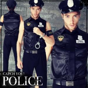 【ハロウィン】ハロウィン メンズ コスプレ ポリス かっこいい 警官 コスチューム コスプレ衣装
