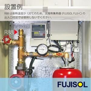 【120℃対応】空気抜き弁 R88