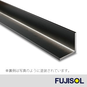 【多用途】ブラック塗装アルミ製Lアングル2m
