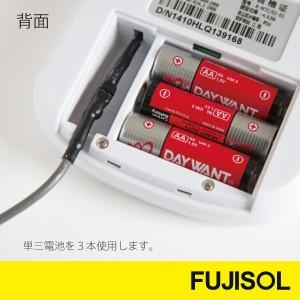 【乾電池で動く温度計】温度表示器TMC【太陽熱温水器にも使えます】