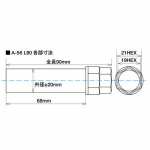 KYO-EI(協永産業) ヘプタゴン専用アダプター 19/21mm L90mm A-56 L90 STRAIGHT/30-496 (KYO-EI/協永産業)
