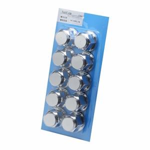 トラック用(ISO用)ホイールナットキャップ(F/R共通)樹脂製 33mm 10ピース NC 33PL/10 STRAIGHT/33-333 (STRAIGHT/ストレート)