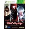 【Xbox 360】デビル メイ クライ HDコレクション...