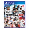 【デジタル特典付】【PS4】プロ野球スピリッツ201...