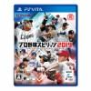 【デジタル特典付】【PS Vita】プロ野球スピリッ...