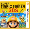 【送料無料(ネコポス)・即日出荷】3DS スーパー...