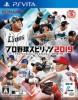 特価◆前日発送◆PSVita プロ野球スピリッツ2019 ...