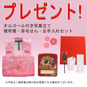 雛人形【アウトレット】 親王収納飾り【浪漫】[193to1035]隆山 雛祭り