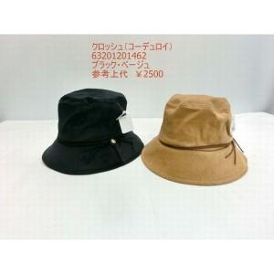4382007867f8 クロシェ 帽子 ファッション小物 レディースファッション 婦人帽子 クロッシェ コーデュロイ 婦人用 暖かみ 秋冬 オシャレ 綿