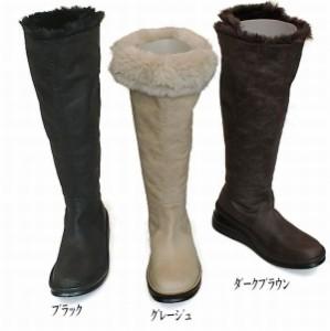 ジョッキーブーツ ブーツ レディースシューズ レディースファッション 靴 秋冬商品 本革 ファー付 折り返し ロングブーツ 22.0 24.5 幅広
