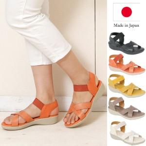 サンダル レディースシューズ レディースファッション 靴 夏 日本製 クロスベルトサンダル フラット ローヒール きれいめ カジュアル
