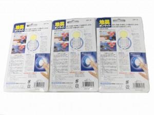 【スマイルキッズ】地震ポンライト/ATP-10/3個セット【未使用】【中古】