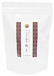 たんぽぽ堂 たんぽぽコーヒー極上 3g×30包 糸付きティーバッグ