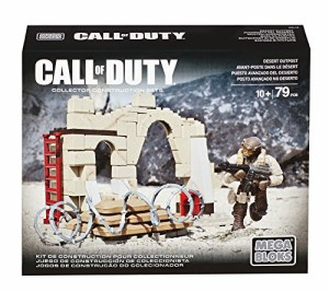 メガブロックMega Bloks Call Of Duty Desert Outpost