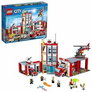 レゴLEGO CITY Fire Station 60110
