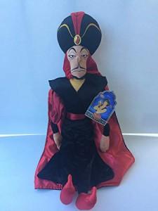 アラジンDisney Aladdin Jafar Exclusive 24 Plush Doll by Aladdin