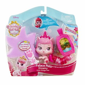 ディズニープリンセスPalace Pets Pawcation Color Change Pets -Dreamy Playset Playset