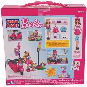 メガブロックBarbie - Barbie Kiosk Asst