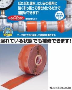 UNITEC ユニテック 強力 融着補修テープ アーロンテープ 幅38×長さ6000mm SR-38 幅広タイプ