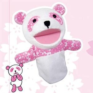 大丸・松坂屋公式キャラクター さくらパンダ ハンドパペット 587994