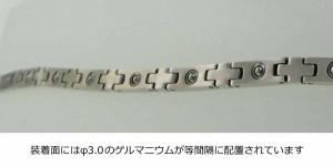 MARE マーレ ゲルマニウムブレスレット PT/IP ミラー/マット 173M 18.0cm H9392-01M