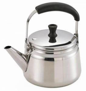やかん ケトル ステンレス おしゃれ ステンレスやかん 麦茶煮出し 1.2L