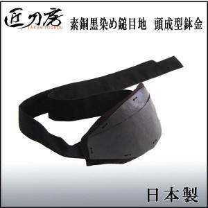 ZK-107 頭成型鉢金 勘兵衛 素銅黒染め鎚目地