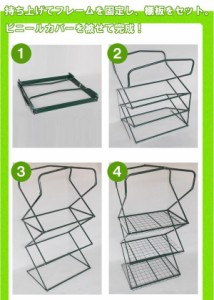 簡易温室 植物用簡易温室 簡易温室ハウス 家庭用ミニ温室 家庭菜園用ミニ温室