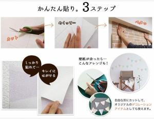 菊池襖紙工場 貼ってはがせてのり残りしない壁紙 シャーベットカラー 92cm 2
