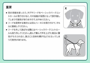PetSafe Japan ペットセーフ むだぼえ防止 ベーシック バークコント