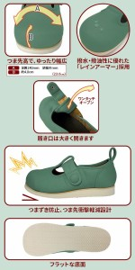 コンフォートシューズ レディース 高齢者 靴 履きやすい 脱ぎやすい 女性