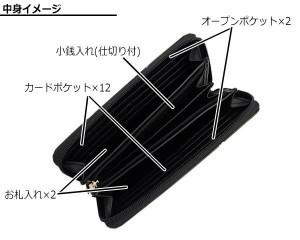 DaisyRico デイジーリコ キャットプリント ラウンドファスナー 長財布 黒 DR2-11