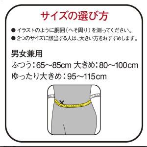 興和 コーワ バンテリンコーワサポーター 腰用 しっかり加圧タイプ 男女兼用 ブルーグレー ふつう Mサイズ