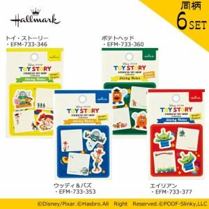 Hallmark ホールマーク Disney ディズニー 付箋 ボックス トイ ストーリー 同柄6セット トイ ストーリー EFM-733-346