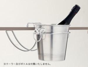 ワインクーラー おしゃれ おしゃれなワインスタンド テーブルホルダー