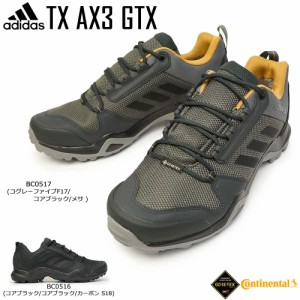 ca312c463e8ec4 アディダス 防水 トレッキングシューズ テレックス AX3 GTX メンズ ゴアテックス コンチネンタルラバー adidas TX AX3 GTX