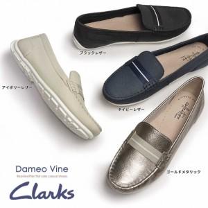5915ccab32b96b クラークス 靴 レディース フラットシューズ 402G ダメオヴァイン 本革 ドライビングシューズ モカシン レザー Clarks Dameo