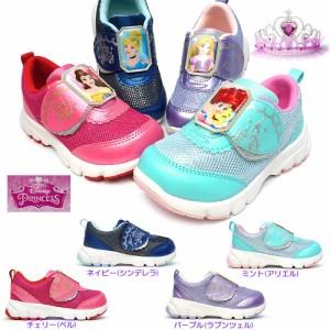 5fa3e3364b6b7 靴のニシムラ · ディズニー プリンセス C1221 子供スニーカー マジック式 ディズニー映画 アリエル ラプンツェル シンデレラ ベル Disney  PRINCE