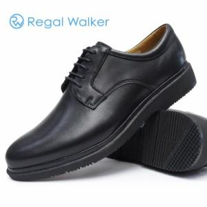 【即納】リーガル 286W リーガルウォーカー ビジネスシューズ プレーントゥ レザー 本革 REGAL Walker 286WAH